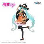 Hatsune Miku — 2nd Season Autumn Ver. Vocaloid