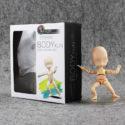 Body-Kun — Chibi. Original — Doll For Artists
