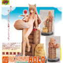 Holo Ookami to Koushinryou II Spice and Wolf 1/8 Complete Figure / Холо — Волчица и пряности фигурка [Nude] [18+]