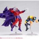 Figma X-Men Magneto — Amazing Yamaguchi No.006 / Фигурка Магнето Люди Икс