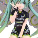HATSUNE MIKU RACING ver. 2017 Team UKYO CHEERING ver. (Vocaloid) [Complete Figure]