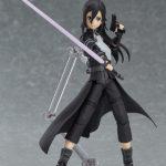 Figma 248. Kirito: GGO ver. Sword Art Online / Мастера меча онлайн Кирито фигурка