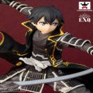 Kirito — Gokai — Sword Art Online Code Register