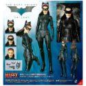 Catwoman (Selina Kyle) [MAFEX No.50]