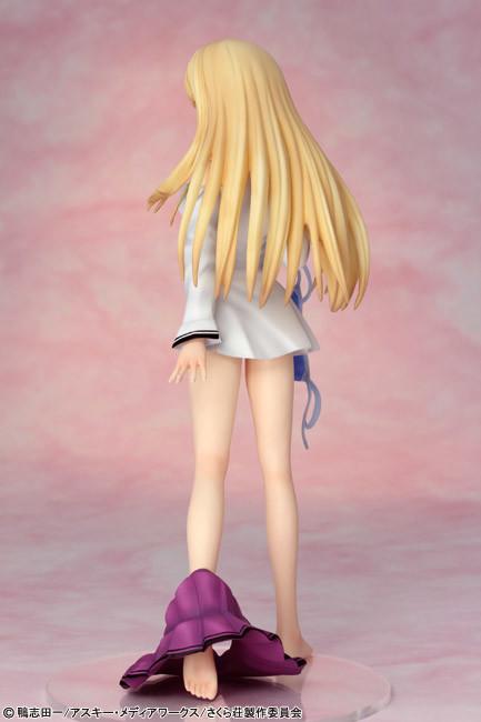 Masou Gakuen HxH - Himekawa Hayuru 1/6 Complete Figure