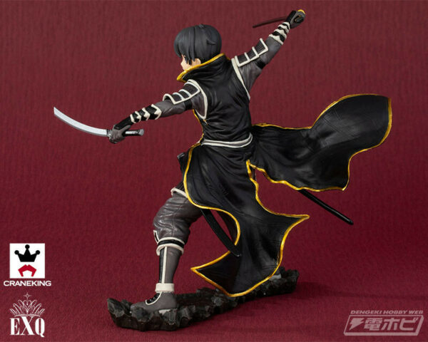Kirito - Gokai - Sword Art Online Code Register