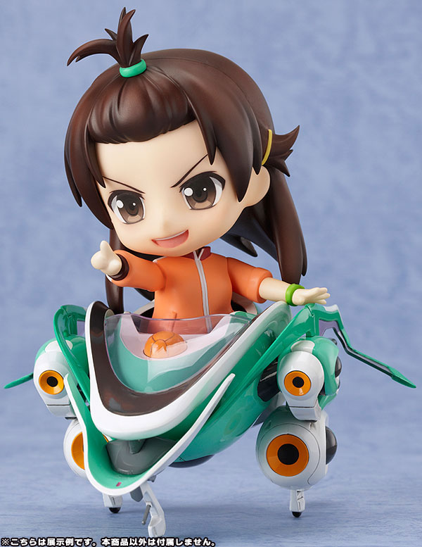 Rinne no Lagrange: Madoka Kyouno [Nendoroid 265]
