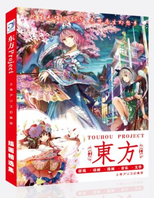 Touhou Project Artbook RED