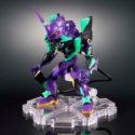Evangelion Shin Gekijouban — EVA-01 — Night Combat ver. [NXEDGE STYLE] [EVA UNIT]